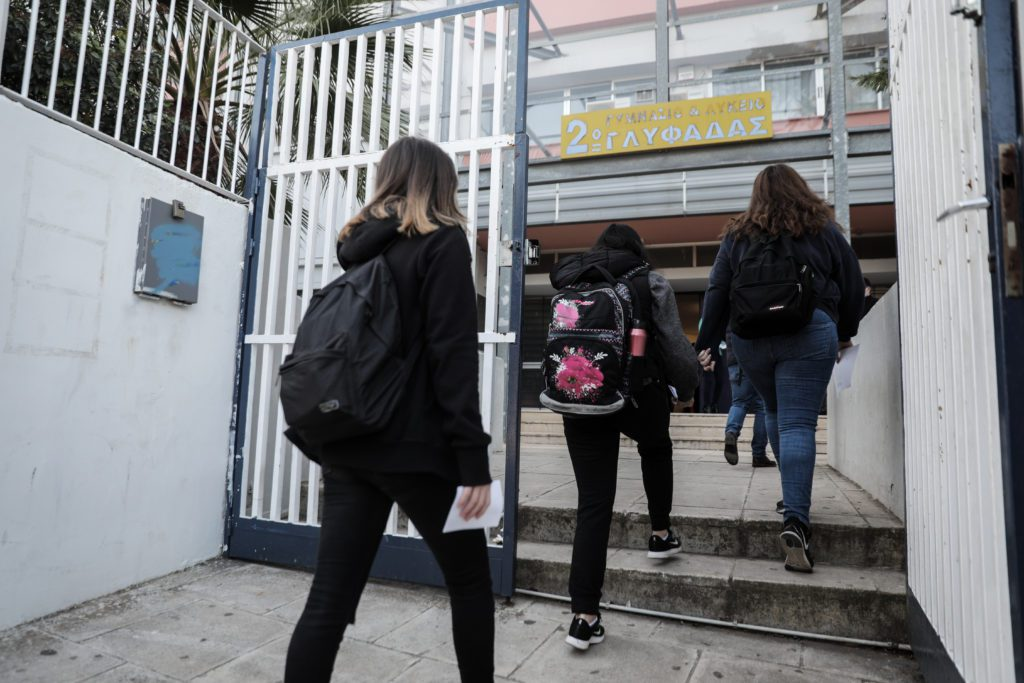 Σχολεία: Ο ΕΟΔΥ θα ανακοινώνει εβδομαδιαία τα κρούσματα – Πληροφορίες για 700 κρούσματα την πρώτη ημέρα