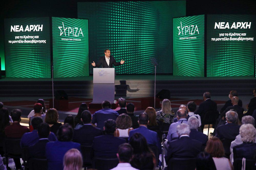 ΔΕΘ: Όλο το πακέτο μέτρων που εξήγγειλε ο Αλέξης Τσίπρας