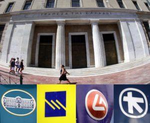 Παρά την τεράστια ρευστότητα οι τράπεζες συνεχίζουν να αρνούνται τη χρηματοδότηση των επιχειρήσεων