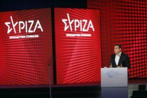 Πρωθυπουργικές εξαγγελίες Τσίπρα