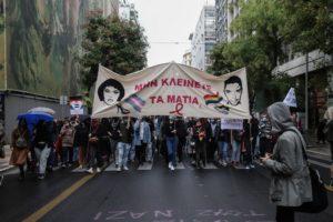 Κάλεσμα της Ομάδας ΛΟΑΤΚΙ + ΣΥΡΙΖΑ για την επέτειο δολοφονίας του Ζακ