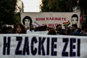 Ζακ Κωστόπουλος: Σε εξέλιξη συγκέντρωση και πορεία για τα 3 χρόνια από τη δολοφονία του