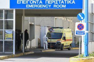 Πάτρα: Νεογνό 20 ημερών με κορονοϊό στο Πανεπιστημιακό Νοσοκομείο