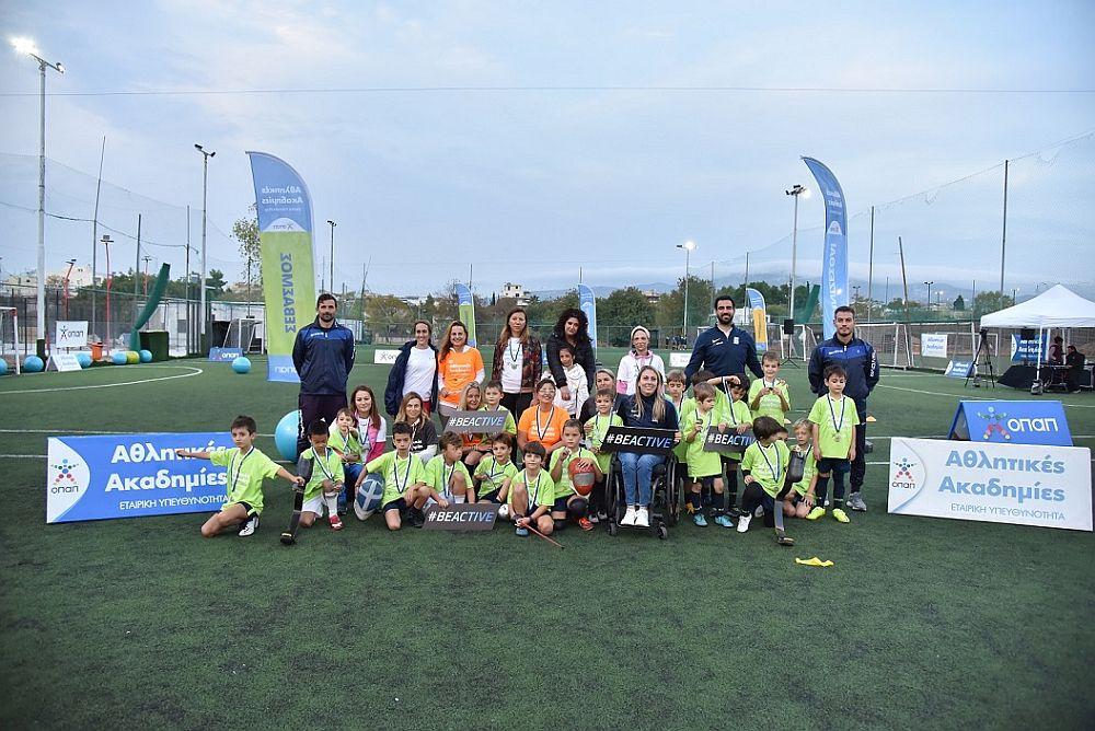 Οι Αθλητικές Ακαδημίες ΟΠΑΠ γιόρτασαν την Ευρωπαϊκή Εβδομάδα Αθλητισμού #ΒeActive– Αγώνες, παιχνίδια και βιωματικές δράσεις για 5.000 παιδιά, γονείς και προπονητές