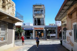 Κρήτη: Νέα σεισμική δόνηση 4,3 Ρίχτερ αναστάτωσε το Αρκαλοχώρι