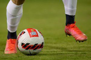 Κύπελλο Ελλάδας: Άνετα στους «16» η Λαμία, 3-0 στην Ηλιούπολη-Πέρασε και ο Άγιος Νικόλαος