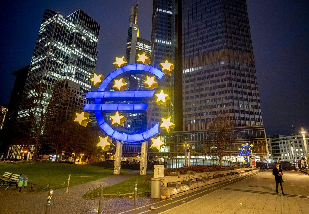 Σλοβακία: Σκάνδαλο δωροδοκίας μέλους του διοικητικού συμβουλίου της Ευρωπαϊκής Κεντρικής Τράπεζας