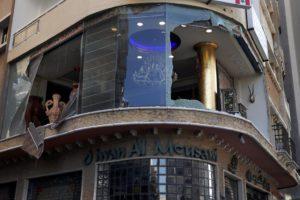 Λίβανος: Ο αρχηγός των Λιβανικών Δυνάμεων κλήθηκε από τη δικαιοσύνη
