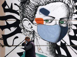 Δραματική προειδοποίηση ΠΟΥ: Η πανδημία θα παραταθεί ως αργά το 2022