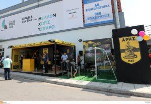 Αρης: Ζητάει ξένο διαιτητή στον αγώνα με την ΑΕΚ αλλά και στο VAR
