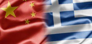 Ξεκινά το Έτος Πολιτισμού και Τουρισμού Ελλάδας-Κίνας ενισχύοντας τις σχέσεις των δύο χωρών
