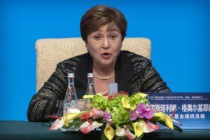 ΔΝΤ: Η Κρισταλίνα Γκεοργκίεβα παραμένει στη θέση της