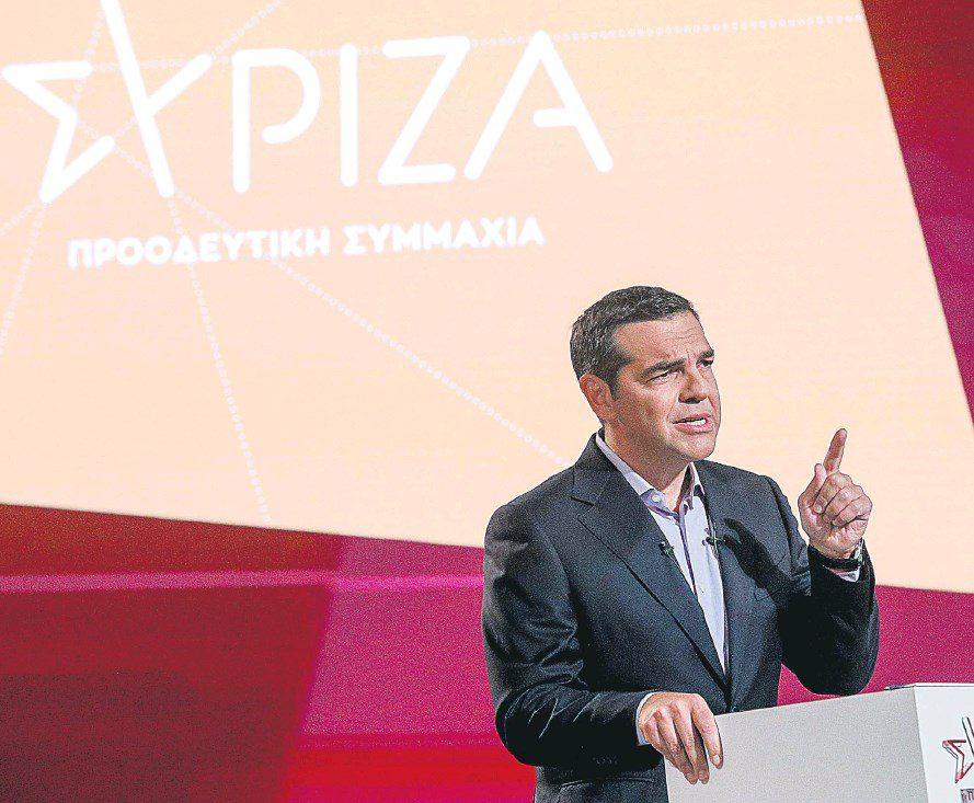 ΣΥΡΙΖΑ: Επιχείρηση προσέγγισης της μεσαίας τάξης