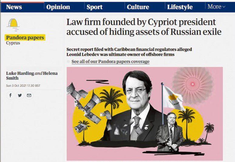 Τα «πλοκάμια» της Πανδώρας στην Κύπρο