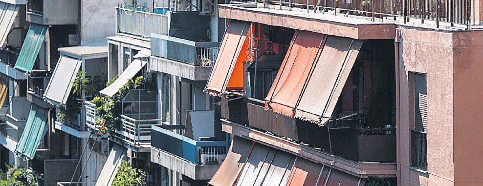 Κομμένες οι…γέφυρες για τους δανειολήπτες