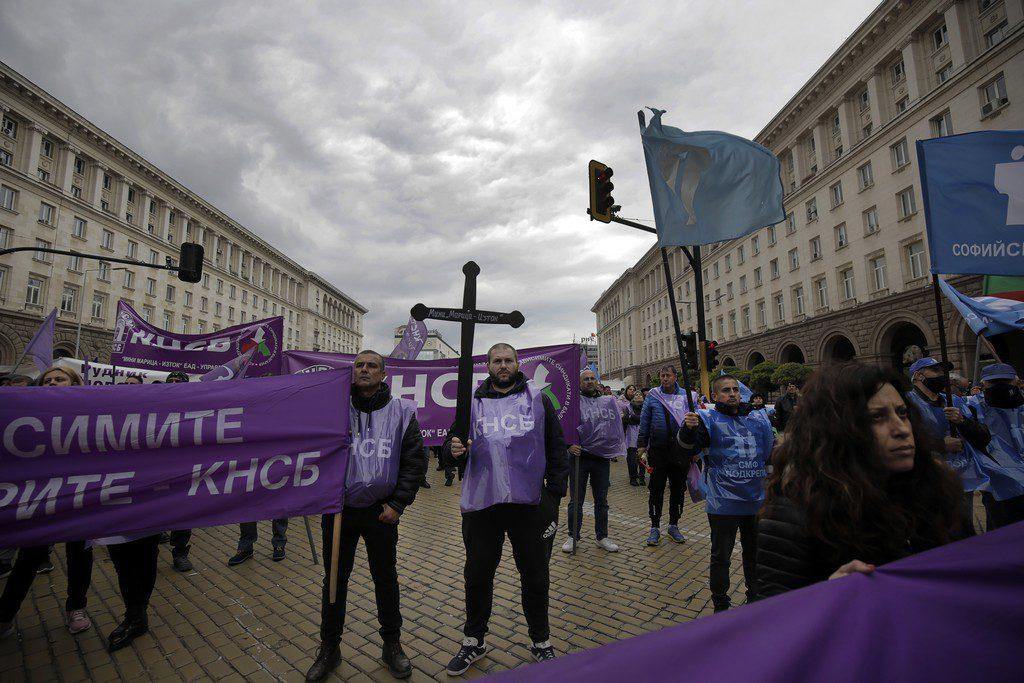 Βουλγαρία: Εργάτες ορυχείων διαδήλωσαν ώστε να μην σταματήσει η παραγωγή λιγνίτη