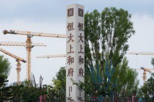 Η κινεζική Evergrande ανακοινώνει ότι ξεκίνησε και πάλι τις εργασίες σε περισσότερα από 10 κατασκευαστικά έργα