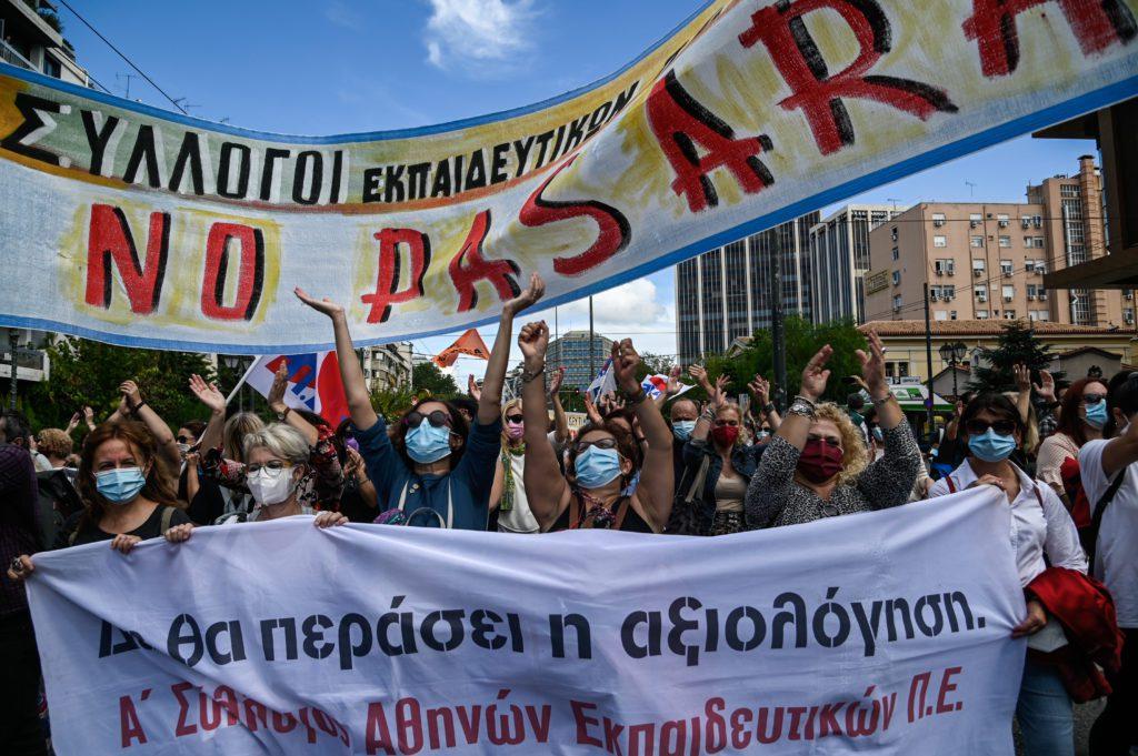 Aπόφαση Εφετείου: Παράνομη η απεργία – αποχή των εκπαιδευτικών