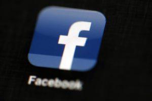 «Βόμβα» για το Facebook: Φήμες ότι αλλάζει… όνομα και μάλιστα πολύ σύντομα