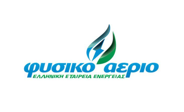 Φυσικό Αέριο Ελληνική Εταιρεία Ενέργειας: Έκπτωση 15% στο φυσικό αέριο σε όλους τους οικιακούς καταναλωτές