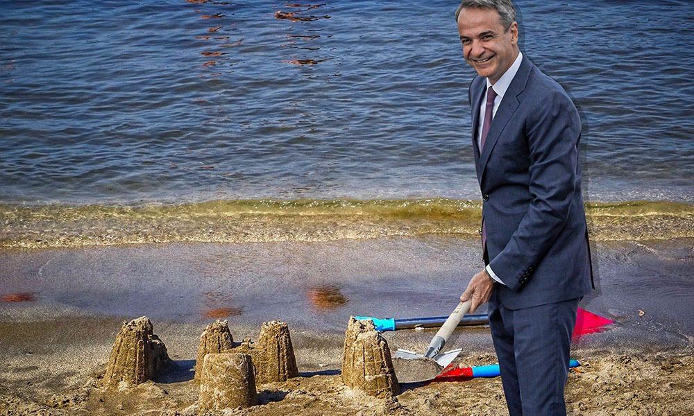 Πρωθυπουργός πενθήμερης απασχόλησης
