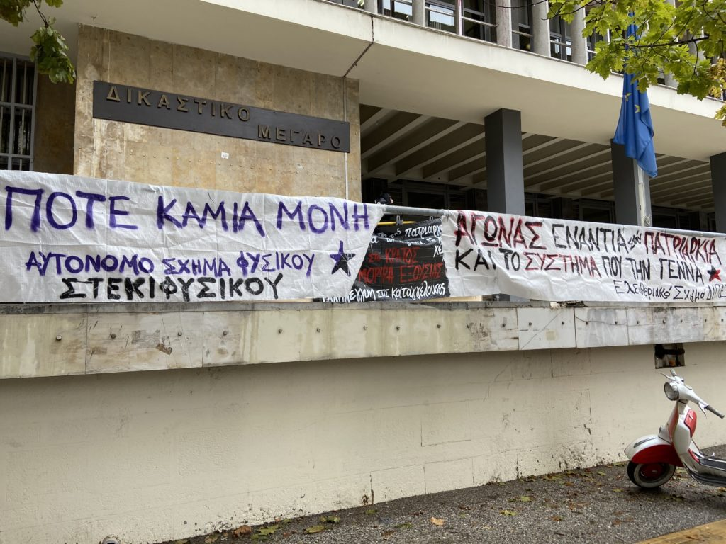Θεσσαλονίκη: «Έκαψαν» τον καθηγητή μαιευτικής οι καταθέσεις των ίδιων των μαρτύρων του