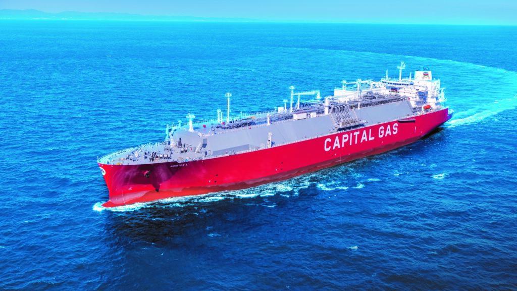 CPLP Shipping Holdings PLC (Όμιλος Μαρινάκη): Στις 18 Οκτωβρίου η δημόσια προσφορά για το ομόλογο
