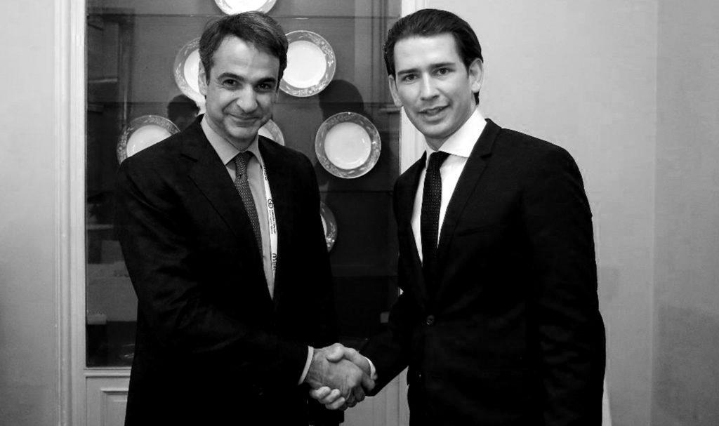 Αντώναρος: Μητσοτάκης και Κουρτς έχουν τους ίδιους καθοδηγητές;