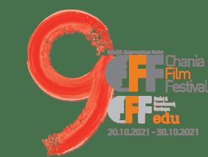 9o Φεστιβάλ Κινηματογράφου Χανίων: Γιορτή εικόνων και μνήμης