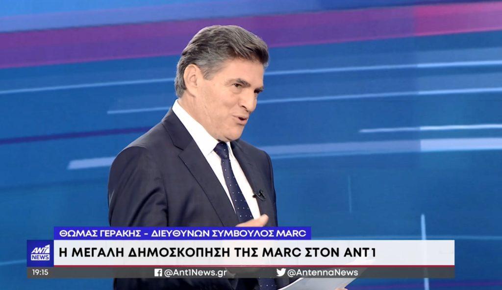 Αιχμές Κάτση για τη δημοσκόπηση της MARC που παρουσίασε ο ΑΝΤ1