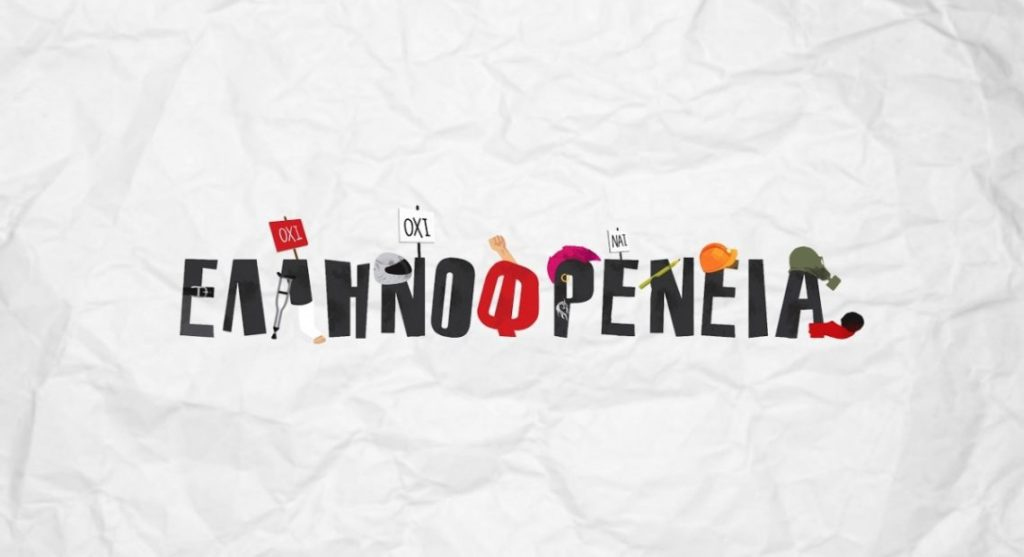 Θύμιος Καλαμούκης: Η Ένωση Αποστράτων, η «ηθική βλάβη» τους και η αγωγή στον Μπογιόπουλο