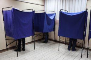 Εσωκομματικές εκλογές με… γρονθοκοπήματα στη Νέα Δημοκρατία!