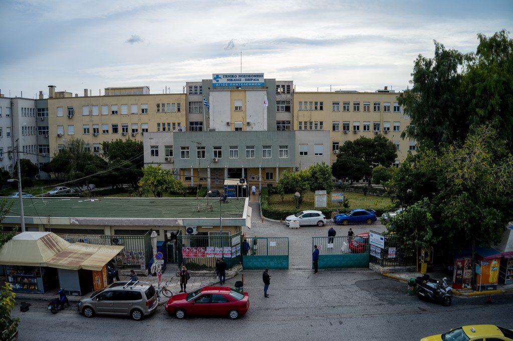 Φιάσκο της αστυνομίας: Δραπέτευσε κρατούμενος από το Κρατικό Νοσοκομείο Νίκαιας