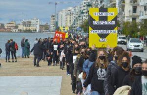 Θεσσαλονίκη: «Περπάτημα για την Ελευθερία» ενάντια στην εμπορία ανθρώπων