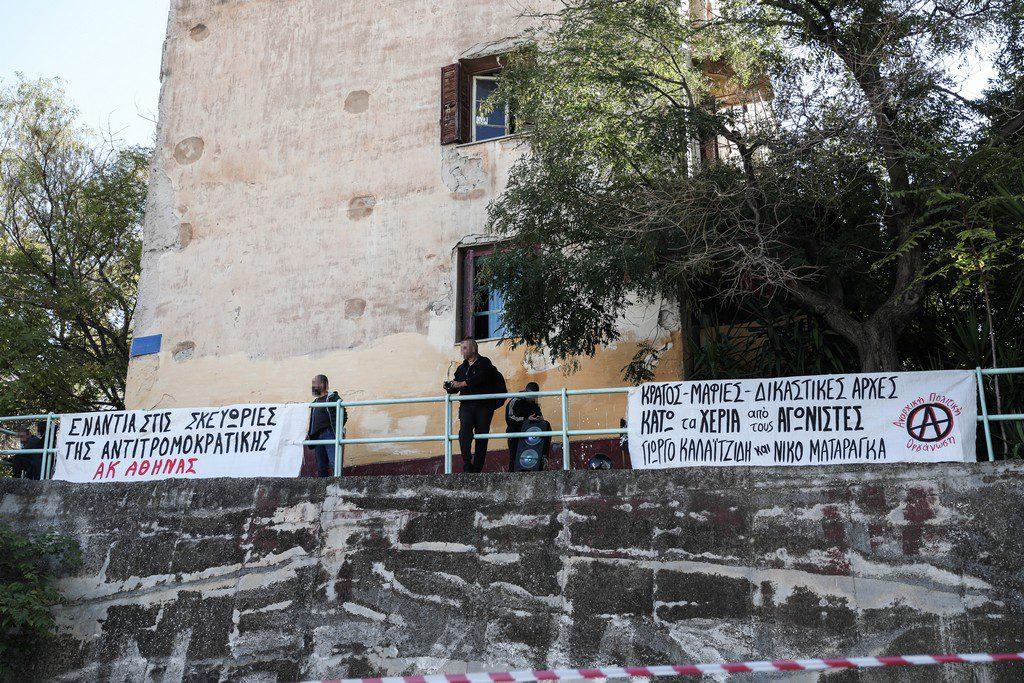 «Στημένο» κατηγορητήριο για τα δύο μέλη του Ρουβίκωνα δείχνουν οι καταθέσεις μαρτύρων – «Η αστυνομία μου είπε ότι αν βοηθήσω θα αφεθώ ελεύθερη»
