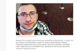 Έβγαλε από την Ρωσία σκληρό δίσκο με δύο τεραμπάιτ αρχεία από βασανιστήρια