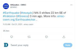 Κρήτη: Σεισμική δόνηση 4,5 Ρίχτερ ΝΑ του Ηρακλείου